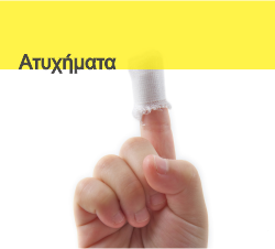 Atiximata