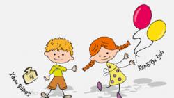 Παχυσαρκία στην Παιδική και Εφηβική Ηλικία