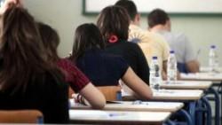 Το άγχος των εισαγωγικών εξετάσεων