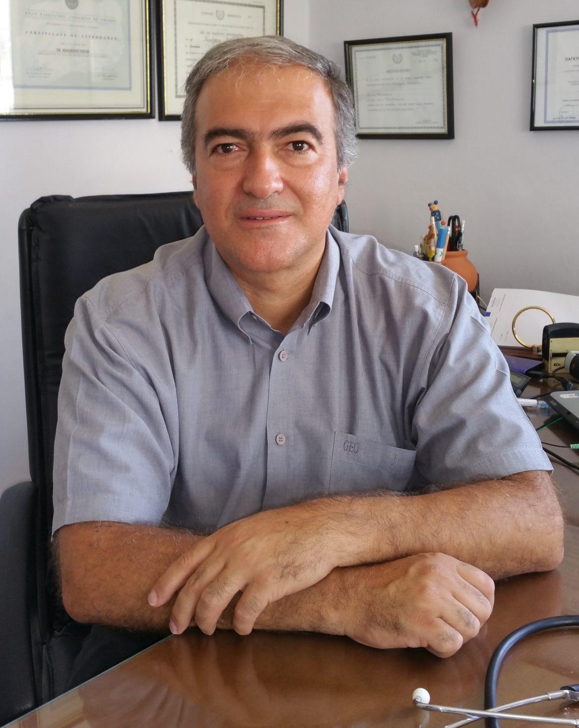 Μεσογειακή αναιμία (θαλασσαιμία): Συμπτώματα, αιτίες και θεραπεία